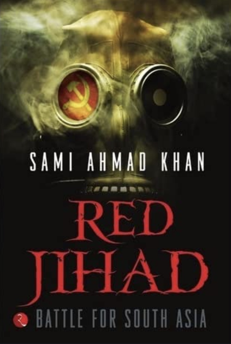 RED JIHAD by Sami Ahmad Khan