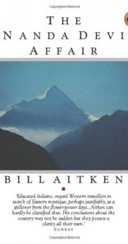 THE NANDA DEVI AFFAIR by BILL AITKEN